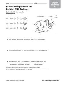 Multiplication and Division With Decimals: ELL Worksheet
