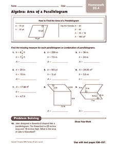 Algebra: Area of a Parallelogram: Homework Worksheet