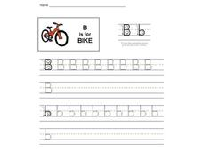 B is for Bike Interactive