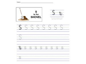 S Is For Shovel Worksheet