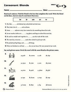 Consonant Blends Worksheet