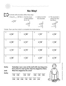No Way! Worksheet