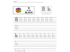 B is for Block: The Letter B Interactive