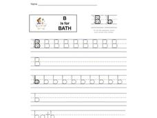 B is for Bath: The Letter B Interactive
