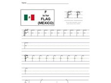 F is for Flag (Mexico) Interactive