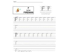 F is for Fireman Interactive