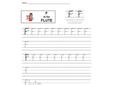 F is for Flute Interactive