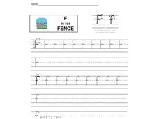 F is for Fence Interactive