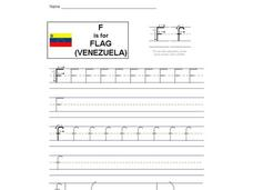 F is for Flag (Venezuela) Interactive