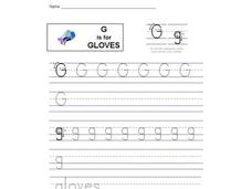 G is for Gloves Interactive