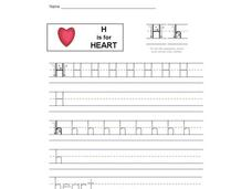 H is for Heart Interactive