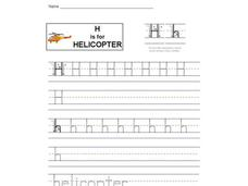 H is for Helicopter Interactive