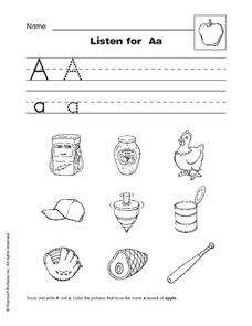 Listen For Aa Worksheet