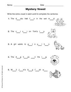 Mystery Vowel Worksheet
