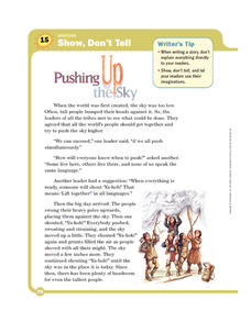 Writing: Show, Don't Tell: Pushing Up the Sky Worksheet