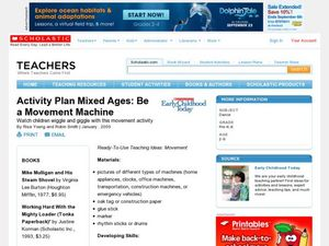 Be a Movement Machine Lesson Plan