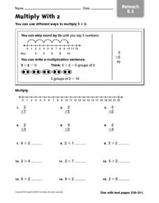 Multiply With 2: Reteach Worksheet