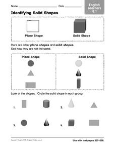 Identify Solid Shapes: English Learners Worksheet