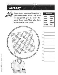 Word Spy Worksheet