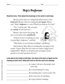 Skip's Doghouse Worksheet