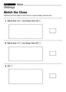 Match the Clues Worksheet