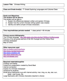Chinese Writing Lesson Plan