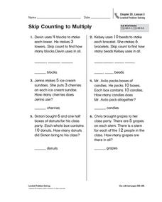 Skip Counting to Multiply Worksheet