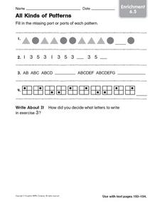 All Kinds of Patterns  enrichment 6.5 Worksheet