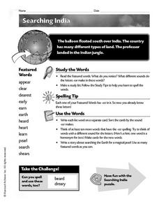 Searching India Worksheet