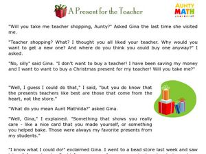 A Present for the Teacher Lesson Plan