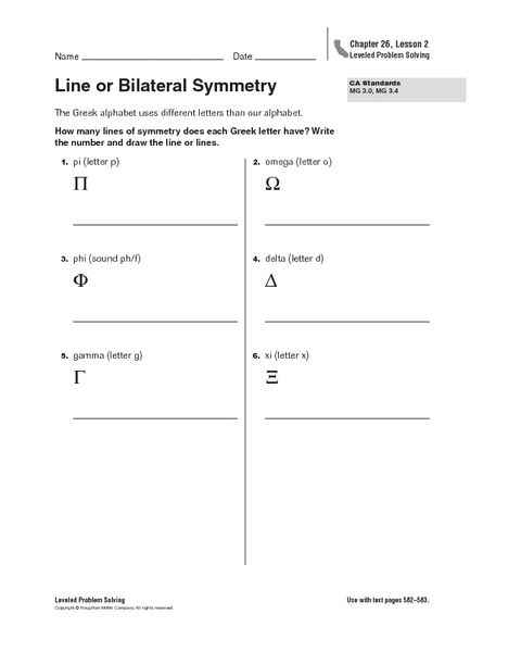 Line or Bilateral Symmetry 4th Grade Worksheet | Lesson Planet
