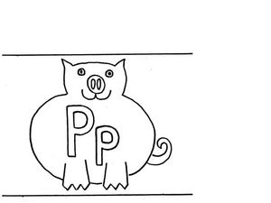 Pp is For Pig (Flashcard) Worksheet