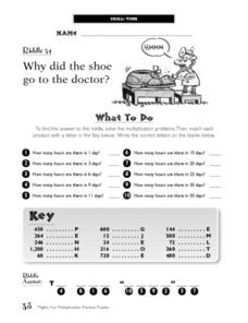 Skill: Time-Multiplication Worksheet