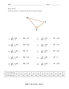Cosine Worksheet