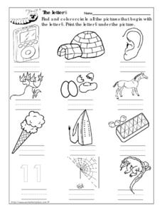 The Letter Ii Picture Match Worksheet