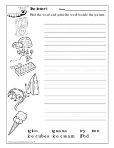 Letter Ii Words Worksheet