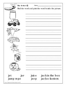 The Letter Jj Worksheet
