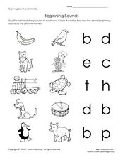 Beginning Sounds Worksheet Set 3 Worksheet