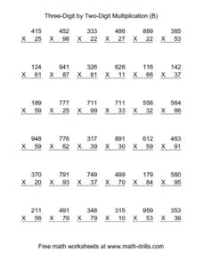 Three-Digit by Two-Digit Multiplication (B) Worksheet