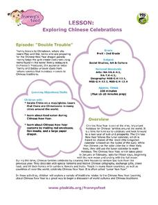 Exploring Chinese Celebrations Lesson Plan