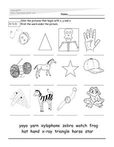 Letters X, Y and Z Worksheet