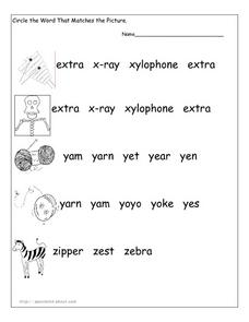 X, Y, and Z words Worksheet