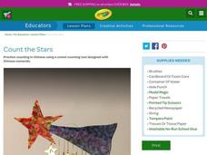 Count the Stars Lesson Plan