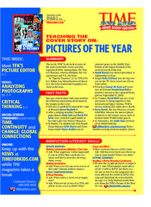 Pictures of the Year Lesson Plan