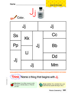 Letter Jj Worksheet Worksheet