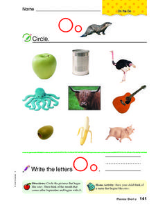 Letter O: Initial Sounds Worksheet