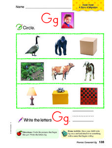Letter G: Initial Sounds Worksheet
