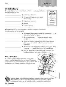 The Gold Coin Vocabulary Worksheet