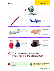 Letter E: Corduroy Worksheet