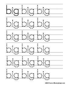 Printing Practice: Big Worksheet